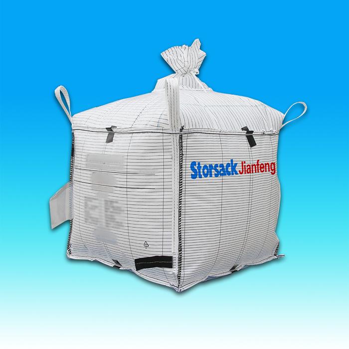 集装袋,吨袋,集装袋生产厂家,导电集装袋